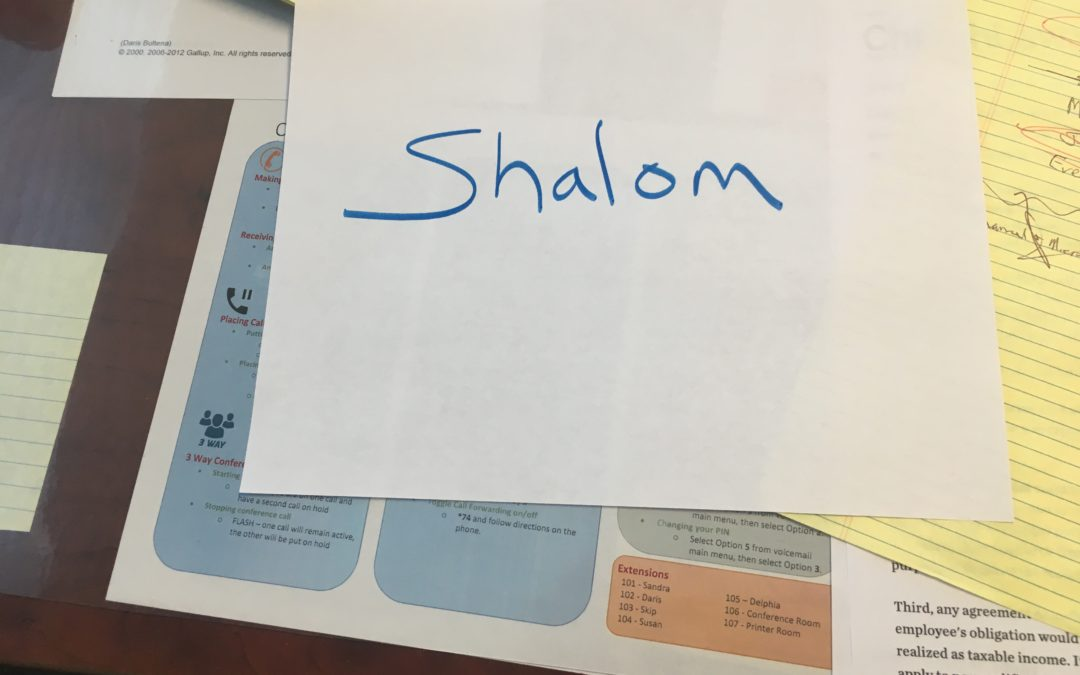 Peace.  Shalom.